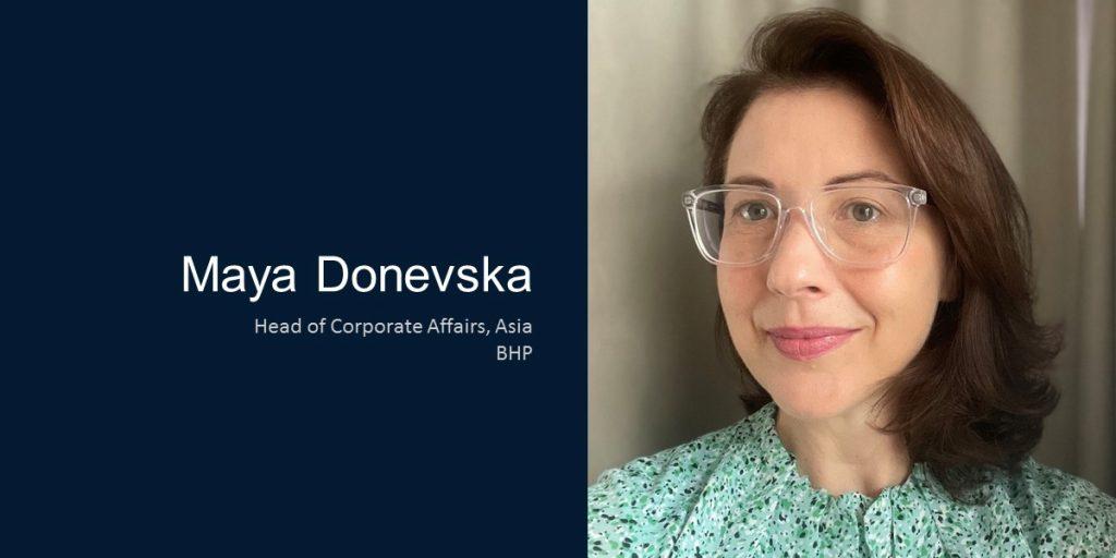 get to know banner - maya donevska